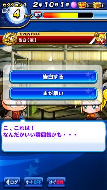 f:id:arimurasaji:20190310182459p:plain