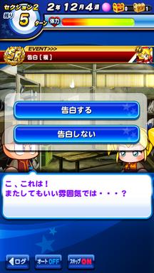 f:id:arimurasaji:20190310182548p:plain