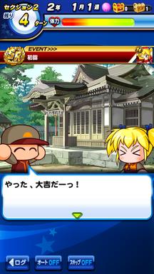 f:id:arimurasaji:20190310182631p:plain