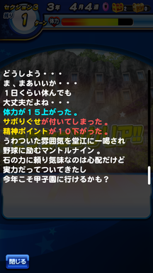 f:id:arimurasaji:20190310182905p:plain