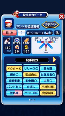 f:id:arimurasaji:20190310183027p:plain