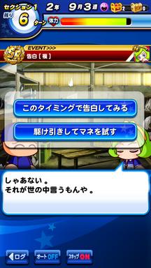f:id:arimurasaji:20190311231226p:plain