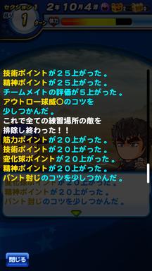 f:id:arimurasaji:20190311231255p:plain