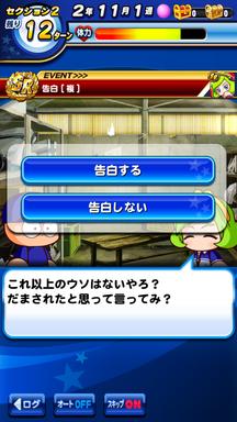 f:id:arimurasaji:20190311231317p:plain