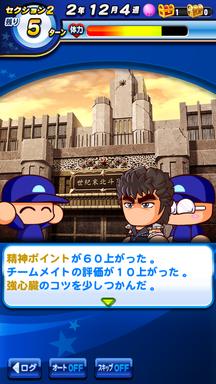 f:id:arimurasaji:20190311231338p:plain
