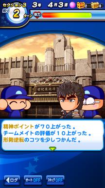 f:id:arimurasaji:20190311231428p:plain