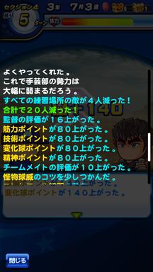 f:id:arimurasaji:20190311231501p:plain