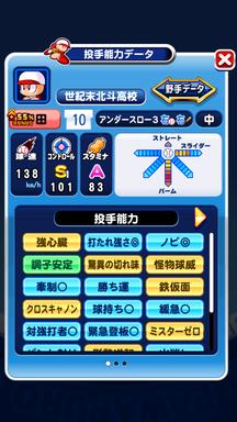 f:id:arimurasaji:20190311231521p:plain