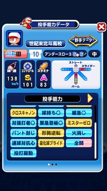 f:id:arimurasaji:20190311231522p:plain