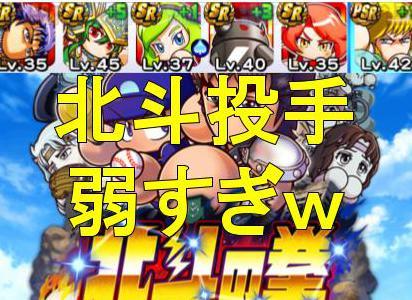 f:id:arimurasaji:20190311231744j:plain