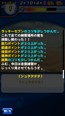 f:id:arimurasaji:20190313212728p:plain
