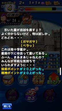 f:id:arimurasaji:20190313212751p:plain