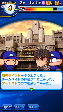 f:id:arimurasaji:20190313212804p:plain