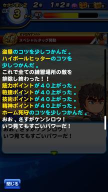 f:id:arimurasaji:20190313212826p:plain