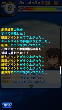 f:id:arimurasaji:20190313212907p:plain