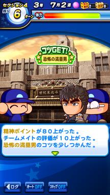 f:id:arimurasaji:20190313212934p:plain