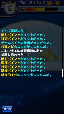 f:id:arimurasaji:20190313212948p:plain