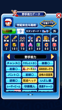 f:id:arimurasaji:20190313213004p:plain