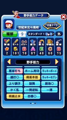 f:id:arimurasaji:20190313213005p:plain