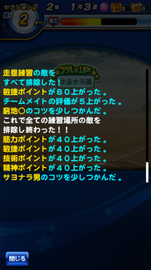 f:id:arimurasaji:20190316113202p:plain