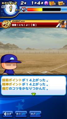 f:id:arimurasaji:20190316113216p:plain