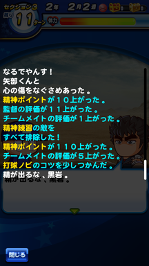 f:id:arimurasaji:20190316113415p:plain