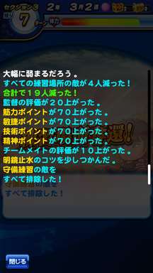 f:id:arimurasaji:20190316113457p:plain