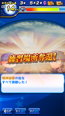 f:id:arimurasaji:20190316113519p:plain