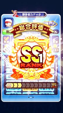 f:id:arimurasaji:20190316113645p:plain