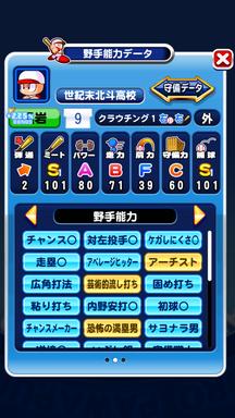f:id:arimurasaji:20190316113647p:plain