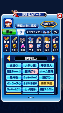 f:id:arimurasaji:20190316113649p:plain