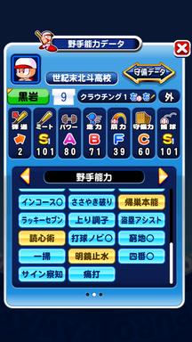 f:id:arimurasaji:20190316113653p:plain