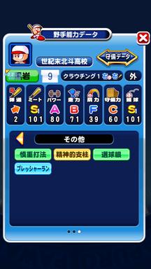 f:id:arimurasaji:20190316113655p:plain