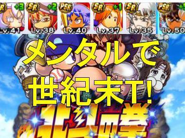 f:id:arimurasaji:20190316114150j:plain