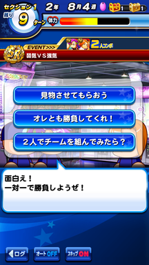 f:id:arimurasaji:20190316143603p:plain