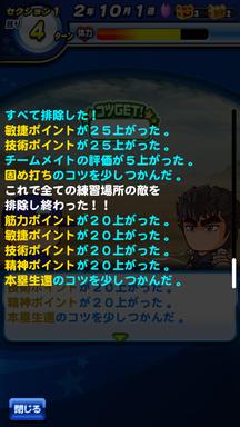 f:id:arimurasaji:20190316143641p:plain