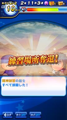 f:id:arimurasaji:20190316143712p:plain