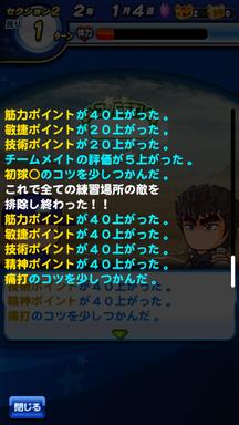 f:id:arimurasaji:20190316143758p:plain