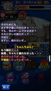f:id:arimurasaji:20190316143821p:plain