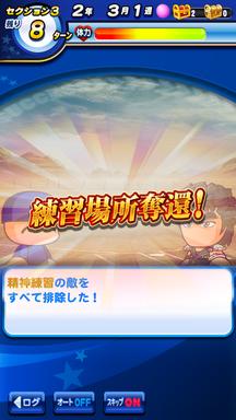 f:id:arimurasaji:20190316143845p:plain