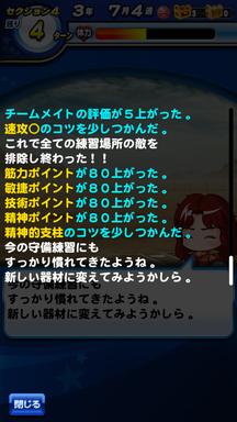 f:id:arimurasaji:20190316144034p:plain