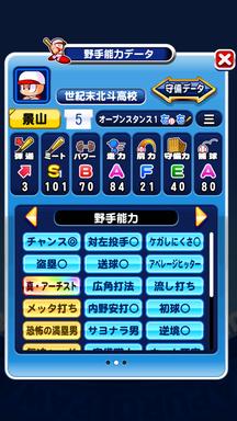 f:id:arimurasaji:20190316144054p:plain