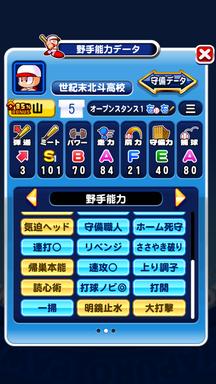 f:id:arimurasaji:20190316144056p:plain
