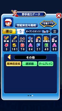 f:id:arimurasaji:20190316144059p:plain