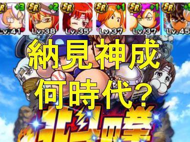 f:id:arimurasaji:20190316144413j:plain