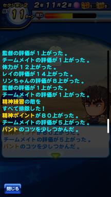 f:id:arimurasaji:20190316202244p:plain