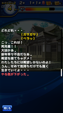 f:id:arimurasaji:20190316202335p:plain