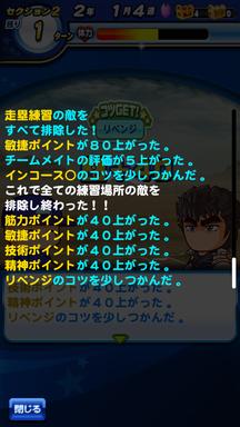 f:id:arimurasaji:20190316202419p:plain