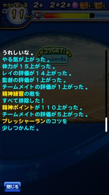 f:id:arimurasaji:20190316202446p:plain