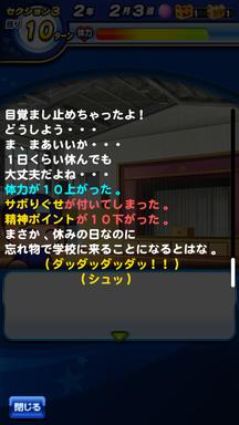 f:id:arimurasaji:20190316202456p:plain